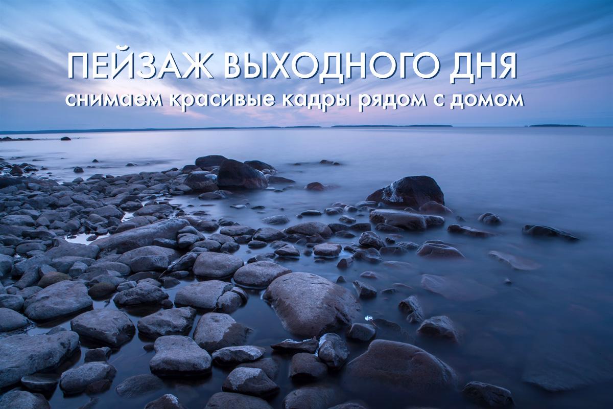 !podgorniy_cover