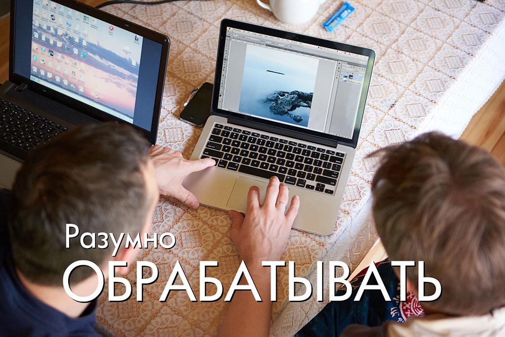 Мастер-классы по фотографии Евгения Тимашёва